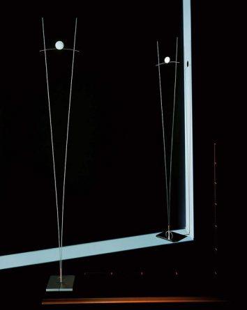 Ingo Maurer Ilios Leuchten Serie